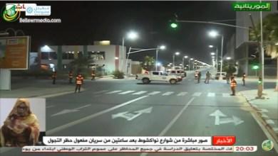 Photo of صور مباشرة قبل قليل من شوارع العاصمة نواكشوط في نشرة الثامنة للموريتانية