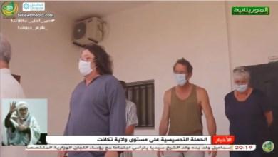 Photo of رفع الحجر الصحي عن خمس سواح فرنسيين في تجكجة بعد اكامل 15 يوما – قناة الموريتانية