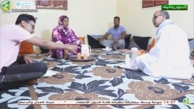 Photo of يوميات لحضيرامي كورونا – قناة الموريتانية