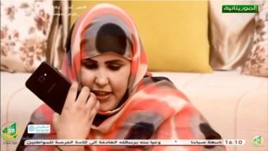 Photo of مسلسل جمل الدهر – الحلقة 20 – قناة الموريتانية