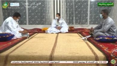 Photo of سمر أدبي مع الاديب أحمد ولد الوالد و الشاعر جاكيتي الشيخ سك – قناة الموريتانية