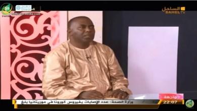 Photo of برنامج الواجهة مع رئيس حركة إيرا النائب بيرام  الداه اعبيدي – قناة الساحل