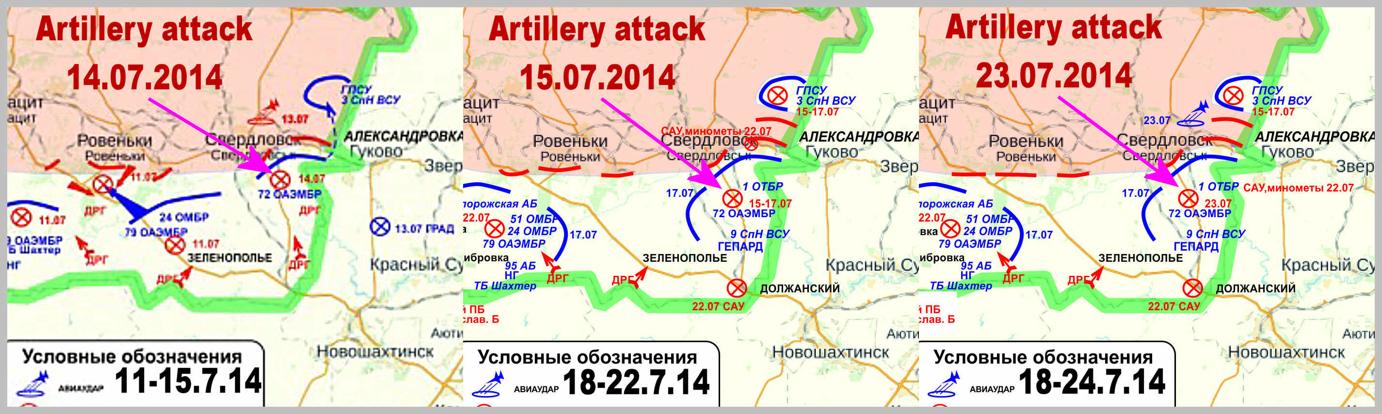 attles southeast of Sverdlovsk from 11 to 24 July 2014 (map from pro-russian sites)
