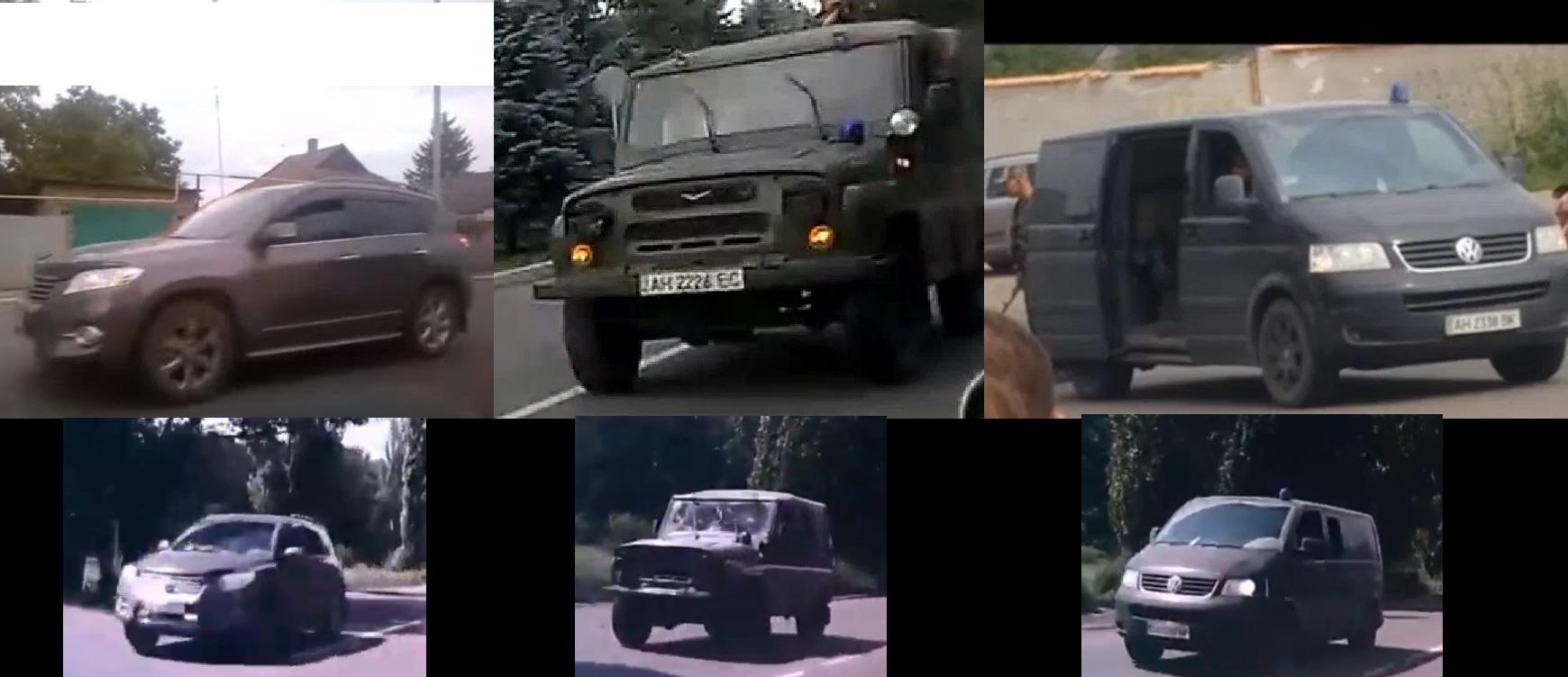 Сравнение видео с 15 июля (вверху) и 17 июля (внизу) на востоке Украины