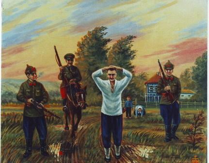 24 января — начало расказачивания и геноцида казаков