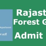 Rajasthan Forest Guard/Forester Admit Card 2016: Download Here