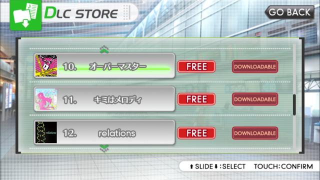 screen640x640 (1)