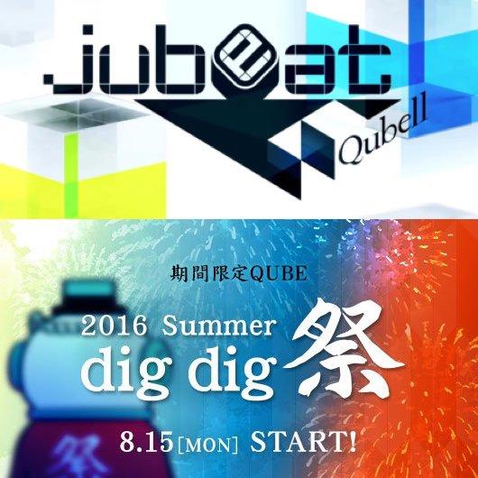 jubeat1