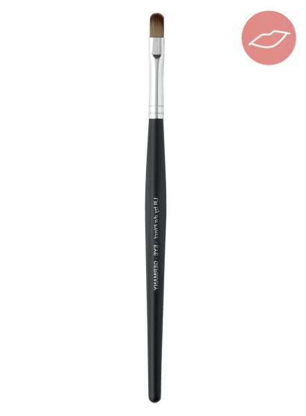 LR by da Vinci Lip Brush 40066