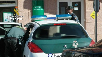Photo of Detenido por robar un bolso del interior de un coche en Benavente
