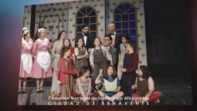 Photo of Premiados XXII Certamen Nacional de Teatro para Aficionados Ciudad de Benavente