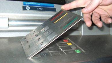 Photo of Alerta de un nuevo método de estafa en los cajeros automáticos