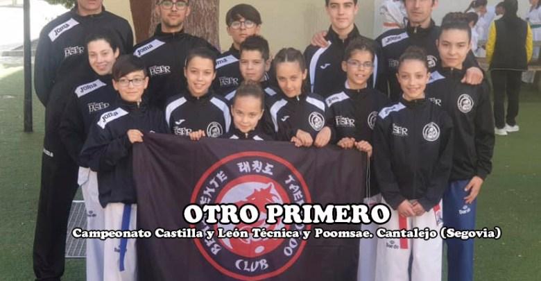 Photo of Primer puesto del Quesos el Pastor en infantil en el regional
