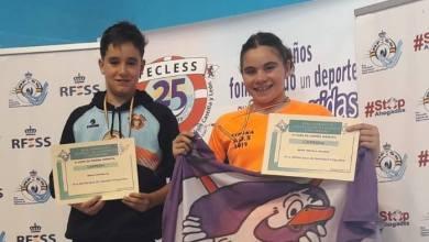 Photo of Cinco socorristas del Salvamento Benavente logran el primer puesto en la Copa de España
