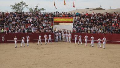 Photo of Reanudado el Concurso de Cortes en Benavente para este jueves