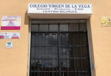 Photo of Confinadas dos nuevas aulas en Benavente, en San Vicente de Paúl y Virgen de la Vega