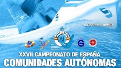 Photo of Cuatro Benaventanos en el Campeonato de España por Comunidades Autónomas de Salvamento y Socorrismo