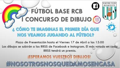 Photo of El Racing Club Benavente organiza el I Concurso de dibujo