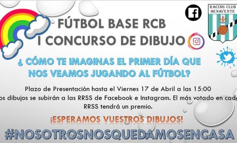 Photo of El Racing Club Benavente organiza el I Concurso de dibujo