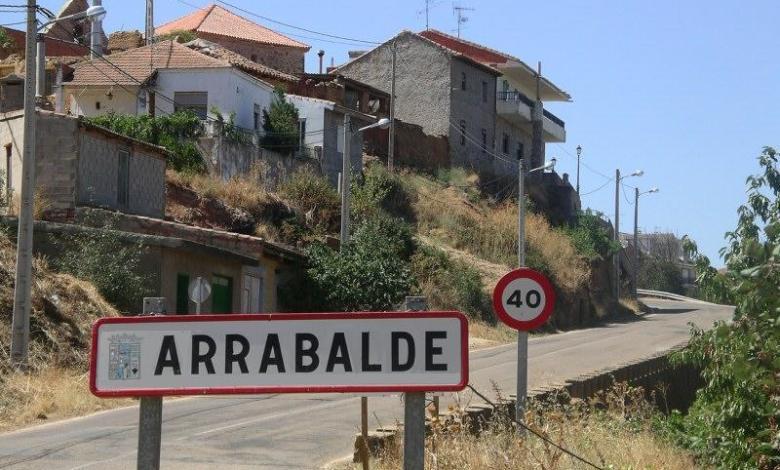 Photo of La Asociación Cultural «Castro de Las Labradas» de Arrabalde convoca dos concursos