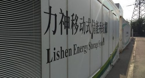china energy storage