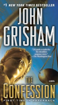 books - John Grisham The Confession