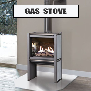 gas stove giveaway