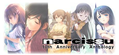 narcissu 10th anniversary steam anthology