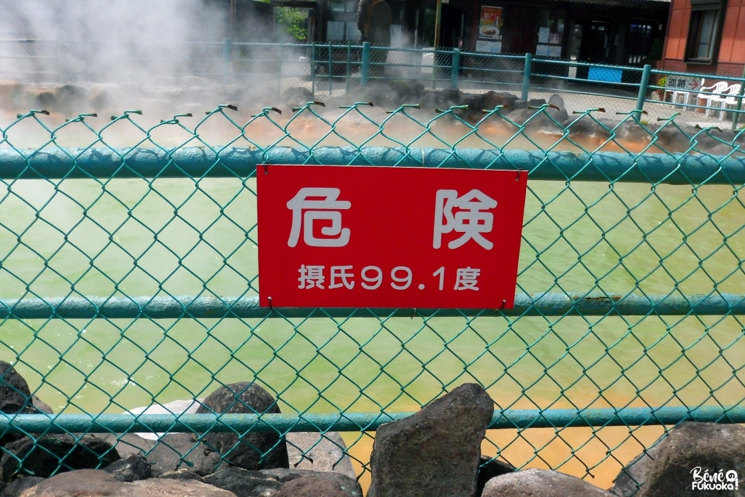 Oniyama Jigoku, l'enfer de la montagne aux démons, Beppu