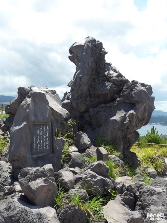 Lava road, Sakurajima