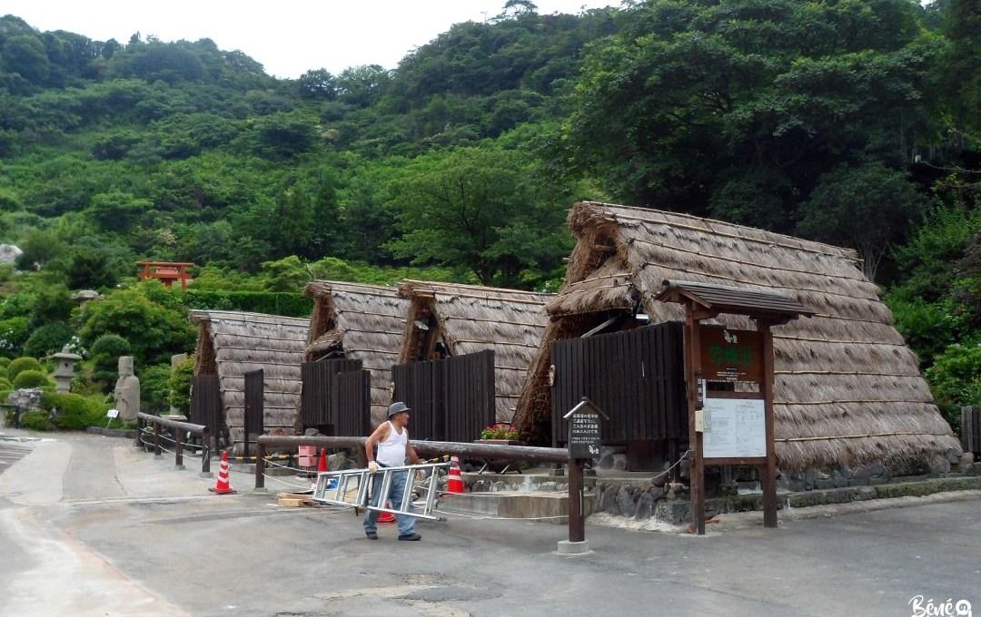 Myôban, un quartier de Beppu