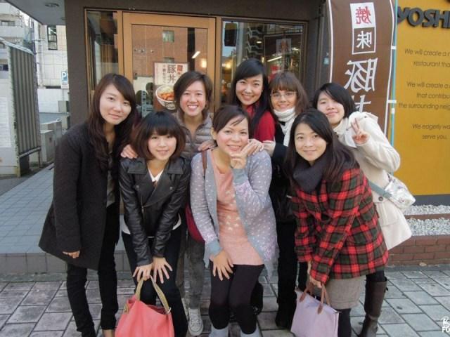 Amies résidence étudiante Fukuoka