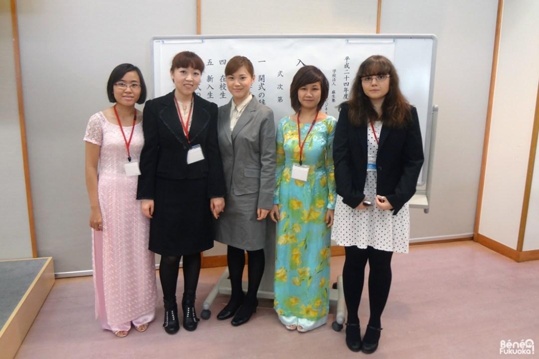 Une partie des filles de la promo, Aso College Group, Fukuoka