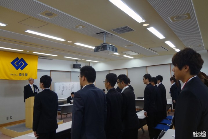 Kiritsu ! , rentrée Aso College Group, Fukuoka