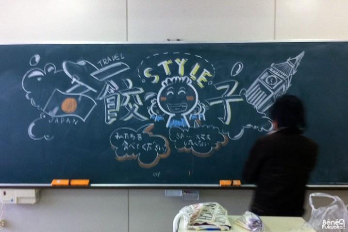 Gakuensai, le festival de l'école Aso College Group