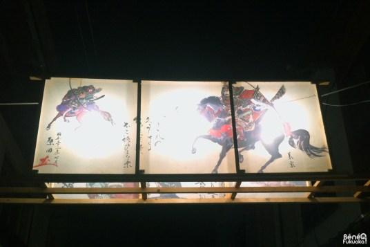 Festival des lanternes de Fukuoka : Hakata Tômyô Watching 2013