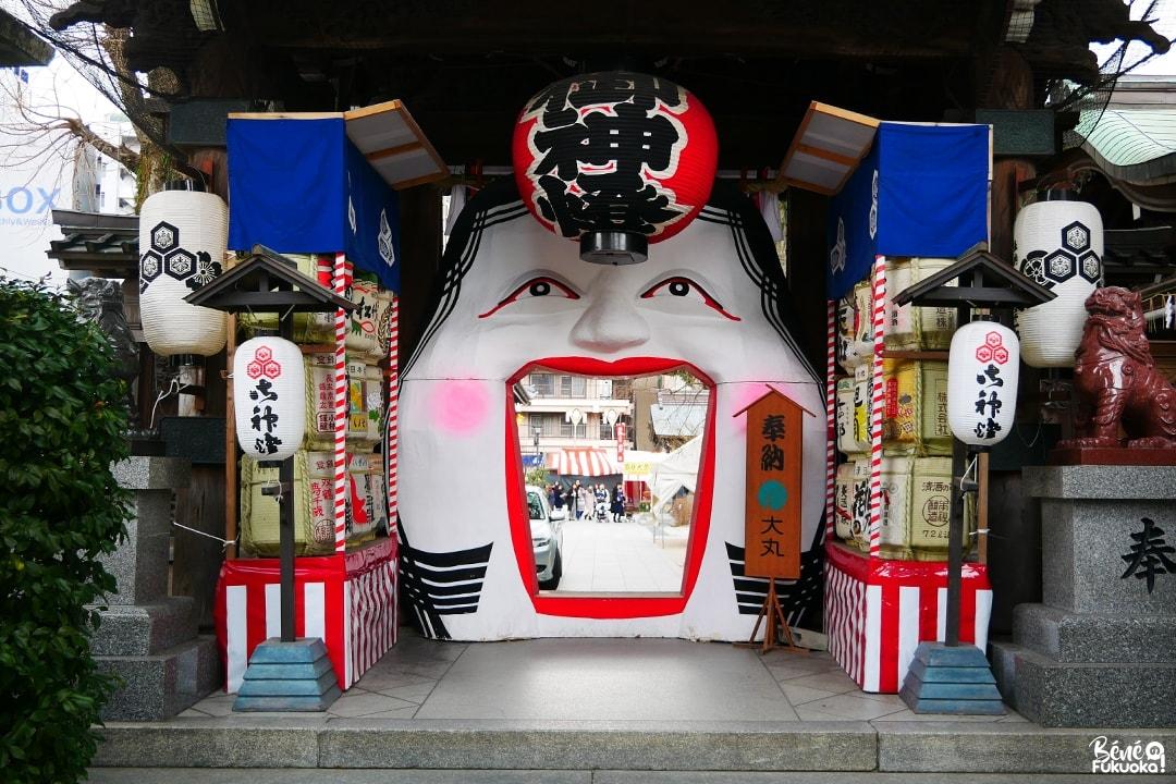 Festival Setsubun, sanctuaire Kushida, Fukuoka