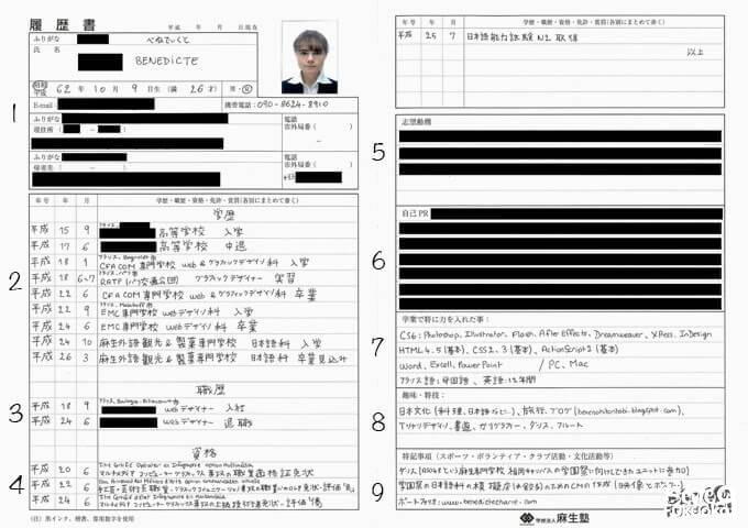 nouveau statut de r u00e9sidence au japon   une nouvelle vie