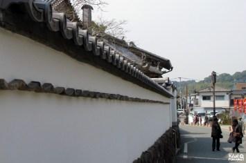 Dazaifu, préfecture de Fukuoka