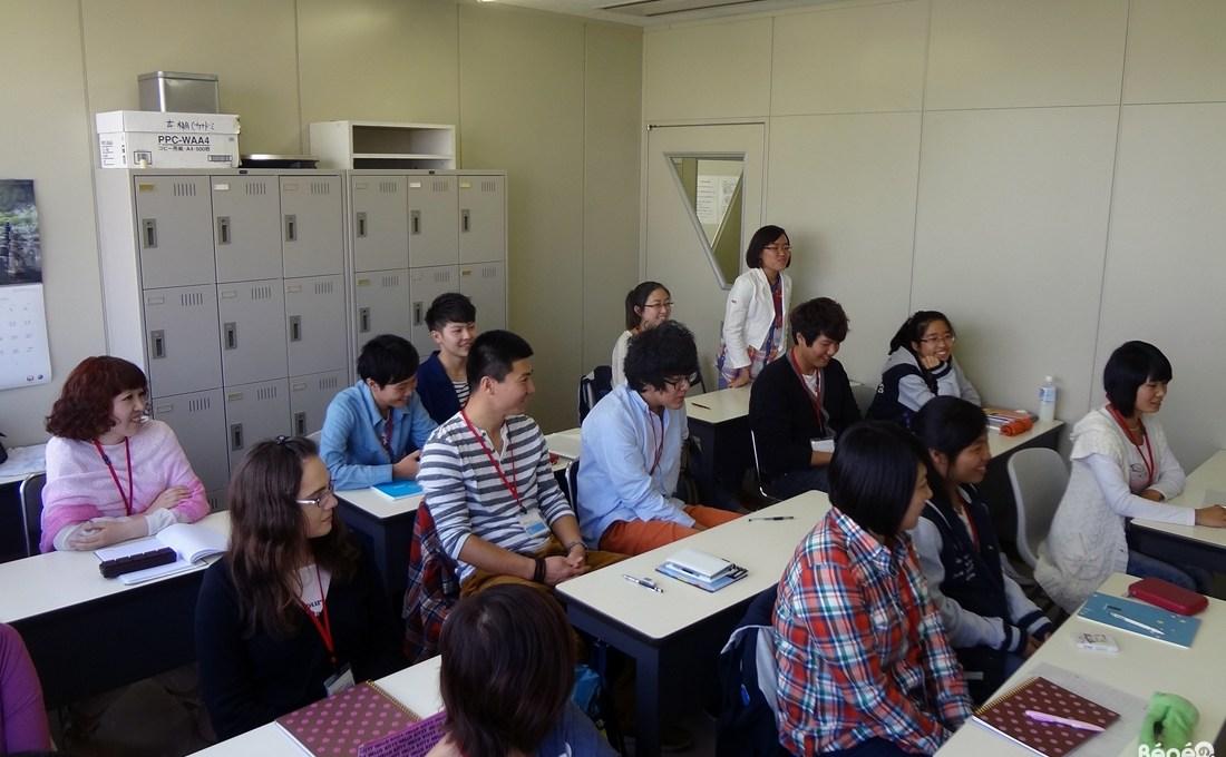 Classe de japonais, Aso College Group, Fukuoka