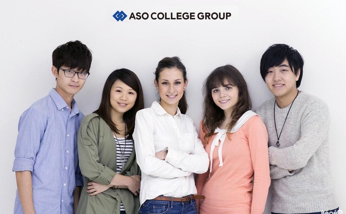 Cours de japonais, Aso College Group, Fukuoka