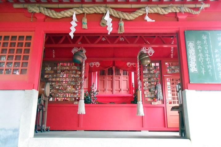 Le sanctuaire Atago Otojiro Inari à Fukuoka
