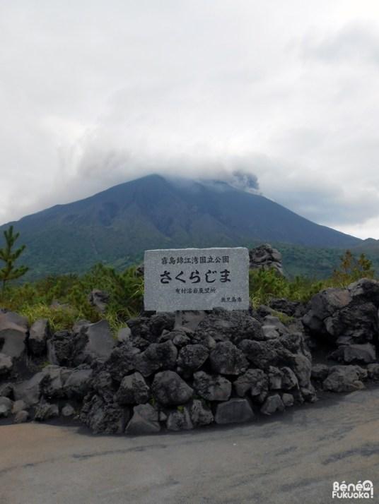 Arimura Lava Observatory, Sakurajima