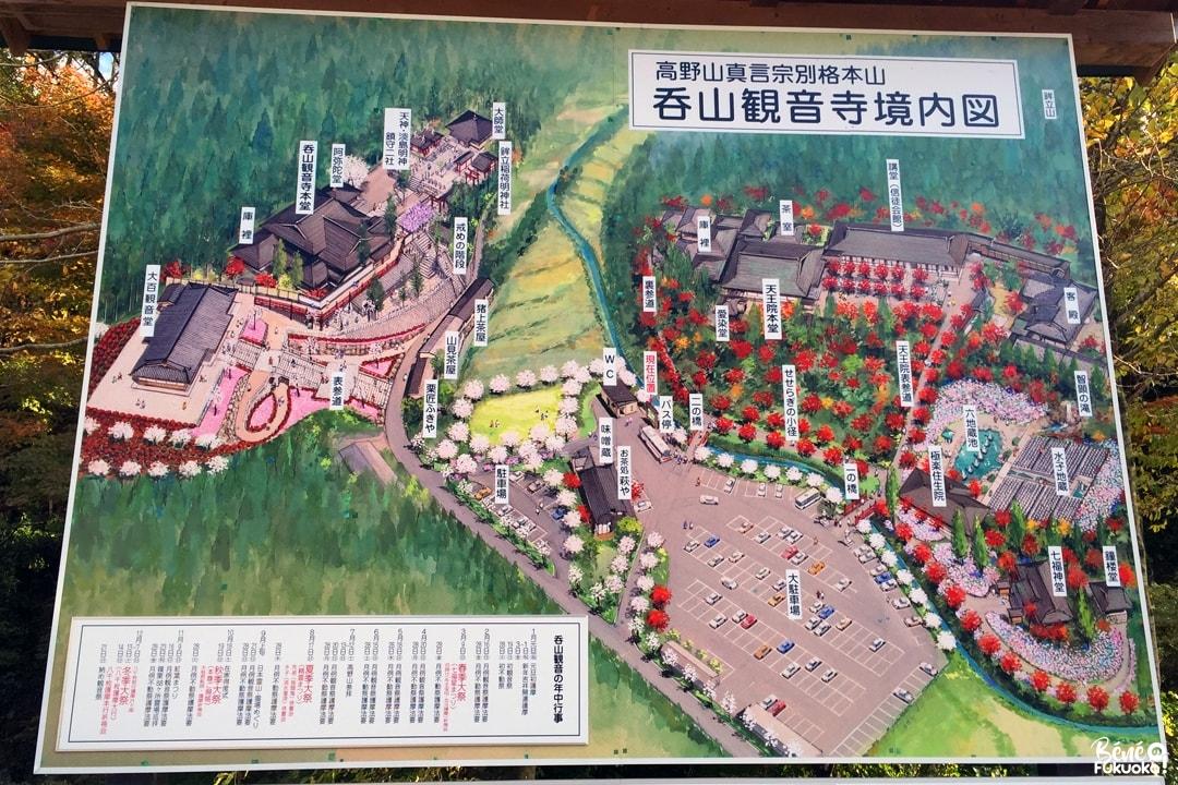 Carte du temple Nomiyama Kannon-ji, Fukuoka