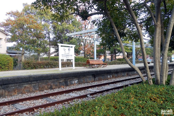 Gare désaffectée de Shime, Fukuoka