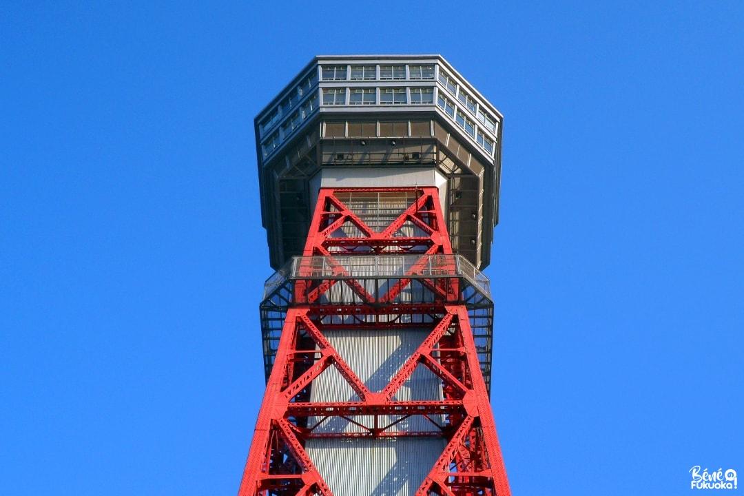Hakata Port Tower, la tour de Hakata