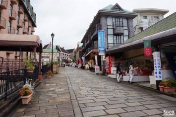 Rue de Nagasaki