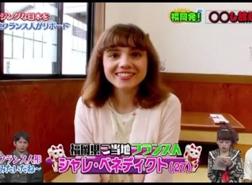 Passer à la télé japonaise ? Non merci