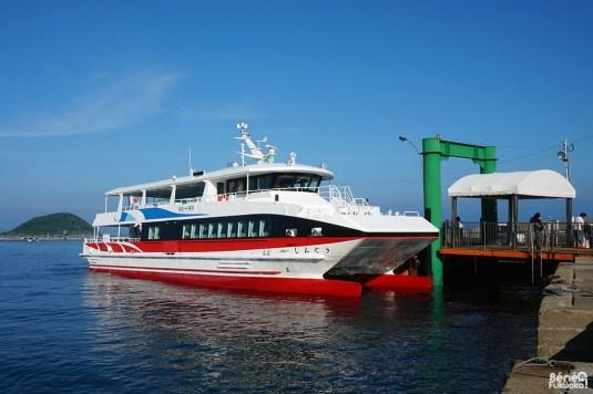 Ferry d'Ainoshima, l' île aux chats de Fukuoka