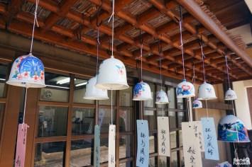 Fûrin, Ôkawachiyama, Saga